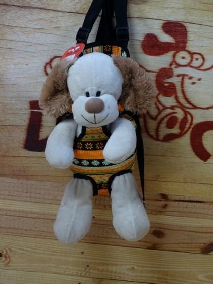 Fábricas de Bolsa Canguru para Carregar Cachorro Hortolândia - Fábrica de Bolsa Canguru de Cachorro